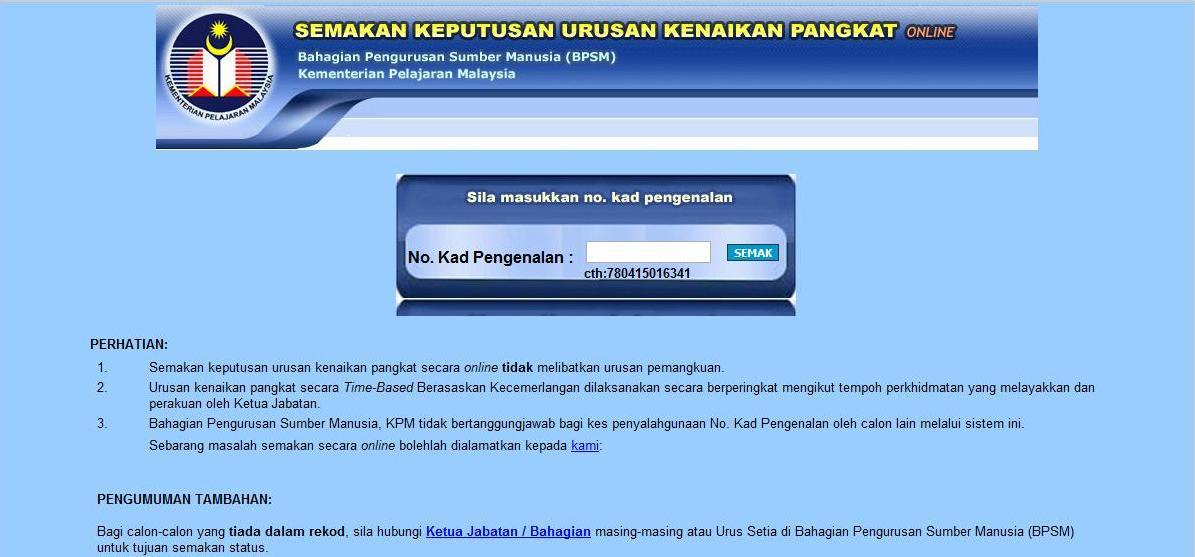 Semakan Keputusan Urusan Kenaikan Pangkat Secara Online Himpunan Berita